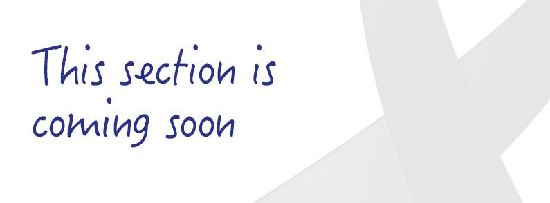 HCU coming soon